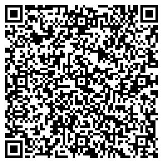 QR-код с контактной информацией организации ОПХ КРАСНЫЙ ГОРНЯК