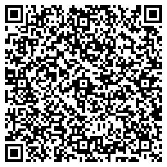 QR-код с контактной информацией организации ТОО БУТЫРСКОЕ