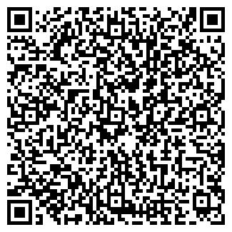 QR-код с контактной информацией организации ТОО КОРОБОВСКОЕ