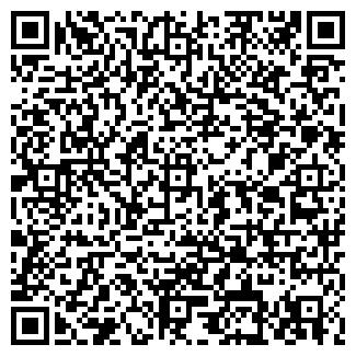 QR-код с контактной информацией организации ТОО ПЕСКОВАТСКОЕ