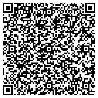 QR-код с контактной информацией организации АЛИТА ТОО
