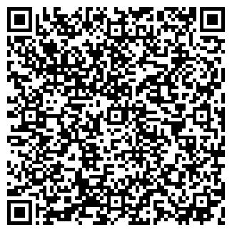 QR-код с контактной информацией организации ПОИСК, ОАО