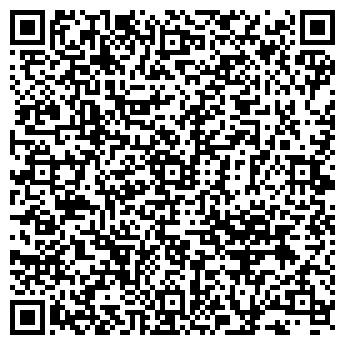 QR-код с контактной информацией организации КВАНТ-ТВ ТЕЛЕСТУДИЯ