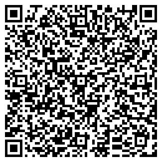 QR-код с контактной информацией организации ОРС, ГП