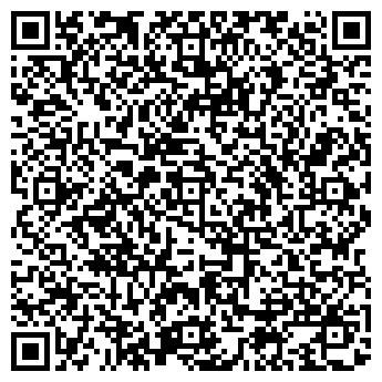 QR-код с контактной информацией организации КМАТЕЛЕКОМ