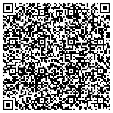 QR-код с контактной информацией организации МОСКОВСКИЙ ГОСУДАРСТВЕННЫЙ УНИВЕРСИТЕТ СЕРВИСА ФИЛИАЛ