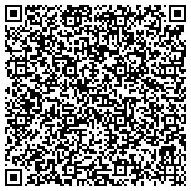 QR-код с контактной информацией организации ПРОФСОЮЗНЫЙ КОМИТЕТ СТАНЦИИ ПО БОРЬБЕ С БОЛЕЗНЯМИ ЖИВОТНЫХ
