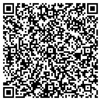QR-код с контактной информацией организации ПЕРВОМАЙСКОЕ, ЗАО