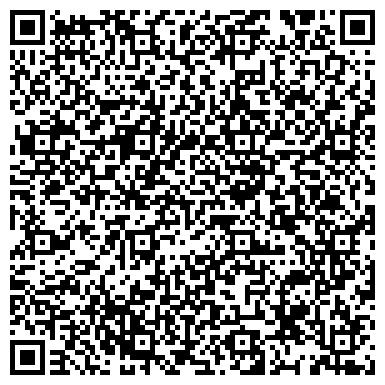 QR-код с контактной информацией организации ЗАВОД СИЛИКАТНОГО КИРПИЧА (ЗСК) ТРЕСТА РУДСТРОЙ ОАО ЛГОК