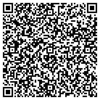 QR-код с контактной информацией организации АЛМА-МОТОРС ТОО