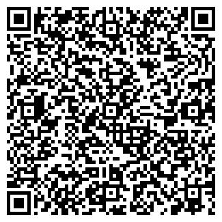 QR-код с контактной информацией организации ТЕКС ФИРМА