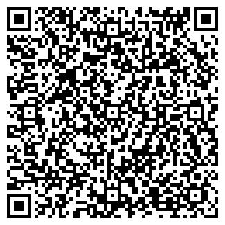 QR-код с контактной информацией организации СОВРЕМЕННИК МНПП
