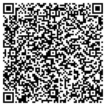 QR-код с контактной информацией организации АВТОСТОЯНКА № 1, МП