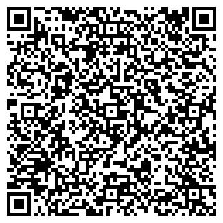 QR-код с контактной информацией организации СТОЛОВАЯ № 7