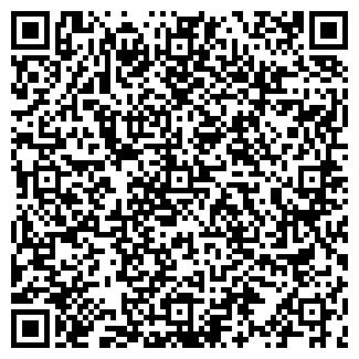 QR-код с контактной информацией организации АВТОШКОЛА РОСТО