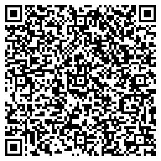 QR-код с контактной информацией организации СКАЗКА ДИСКОБАР