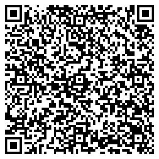 QR-код с контактной информацией организации КМАШАХТОСТРОЙ