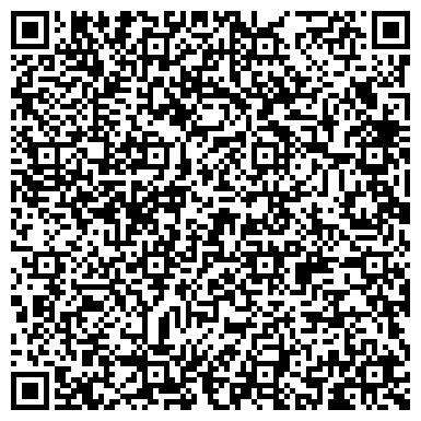 QR-код с контактной информацией организации ОТДЕЛЬНЫЙ ВОЕНИЗИРОВАННЫЙ ГОРНОСПАСАТЕЛЬНЫЙ ВЗВОД