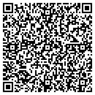 QR-код с контактной информацией организации СТОЛОВАЯ № 19