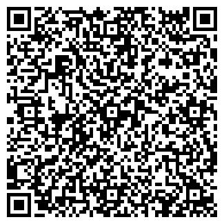QR-код с контактной информацией организации СВЯТОЙ ПАВЕЛ