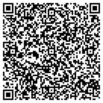 QR-код с контактной информацией организации Дворец спорта Кристалл