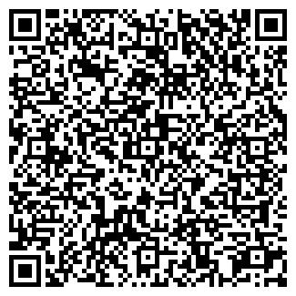 QR-код с контактной информацией организации ПОДАРКИ МАГАЗИН