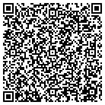 QR-код с контактной информацией организации МЖЭТ ОБЩЕЖИТИЕ № 5