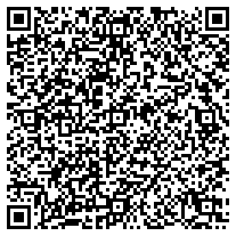 QR-код с контактной информацией организации ПЕРЕГОВОРНЫЙ ПУНКТ № 2