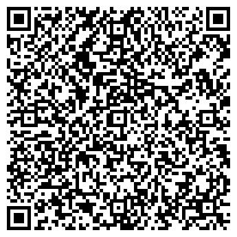 QR-код с контактной информацией организации АЛТАЙПРОЕКТ ТОО