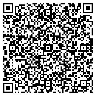 QR-код с контактной информацией организации КОНЦКОРМА