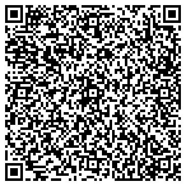 QR-код с контактной информацией организации ИЗАБЕЛЛА МАГАЗИН ЧП ЧЕЕРЧИЕВА Р.Ч.