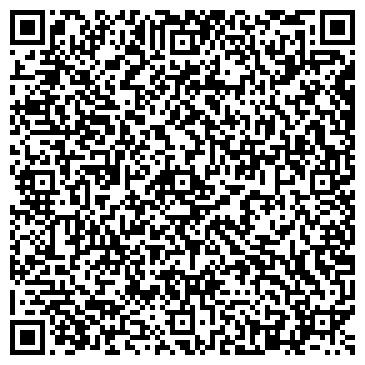 QR-код с контактной информацией организации ОБЩЕЖИТИЕ МУЗЫКАЛЬНОГО УЧИЛИЩА