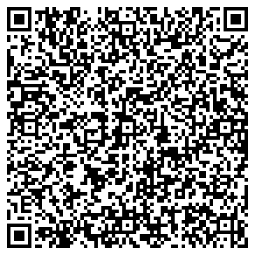 QR-код с контактной информацией организации АЛТАЙПРОМЭНЕРГОСЕРВИС ТОО