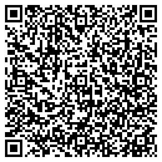 QR-код с контактной информацией организации ГСК № 9