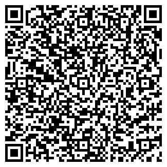 QR-код с контактной информацией организации МАГАЗИН № 68