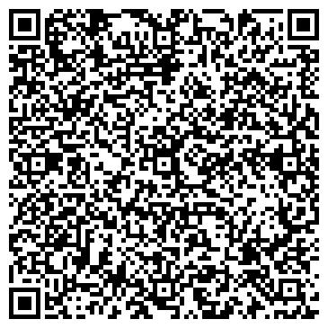 QR-код с контактной информацией организации ЮНОСТЬ ПОДРОСТКОВЫЙ ДОСУГОВЫЙ ЦЕНТР