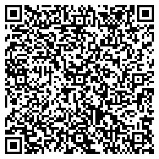 QR-код с контактной информацией организации СКОРОДНЯНСКОЕ, ЗАО