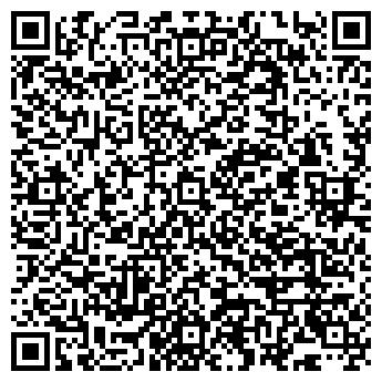 QR-код с контактной информацией организации КМАГИДРОМЕХАНИЗАЦИЯ