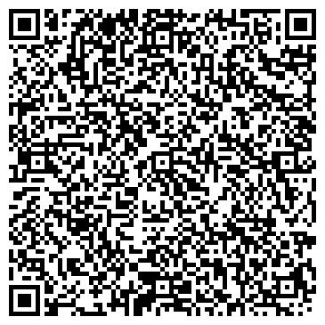 QR-код с контактной информацией организации СТОМАТОЛОГИЧЕСКАЯ ПОЛИКЛИНИКА ДЕТСКОЕ ОТДЕЛЕНИЕ
