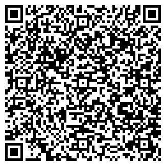 QR-код с контактной информацией организации ИСТОБНЯНСКОЕ, ЗАО