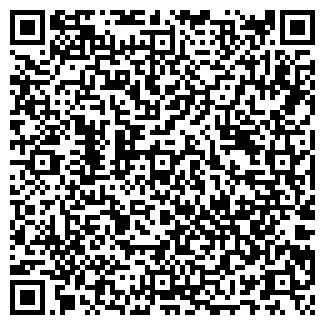 QR-код с контактной информацией организации КМАРУДОРЕМОНТ