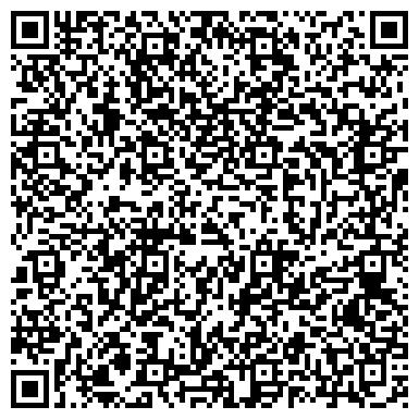 QR-код с контактной информацией организации КРИЗ