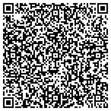 QR-код с контактной информацией организации АЛТАЙТЕХЭНЕРГО ТОО