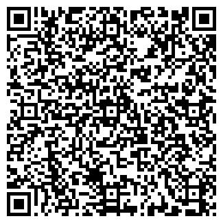 QR-код с контактной информацией организации ЖЕМЧУГ МАГАЗИН