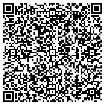 QR-код с контактной информацией организации АСПАР ВНЕДРЕНЧЕСКОЕ НПП