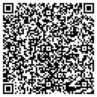 QR-код с контактной информацией организации ГУБКИНТАРА