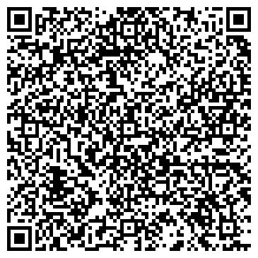 QR-код с контактной информацией организации ПИОНЕР МАГАЗИН АО ТАЙГА АО ТРИД