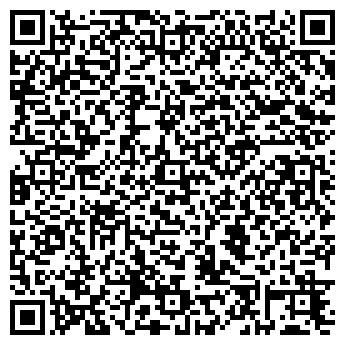 QR-код с контактной информацией организации МАГАЗИН № 11 ОАО ЛГОК