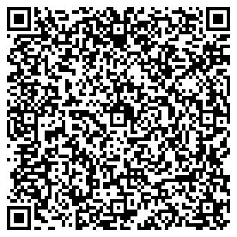 QR-код с контактной информацией организации АЛТАЙЭКСПЕРТ ТОО