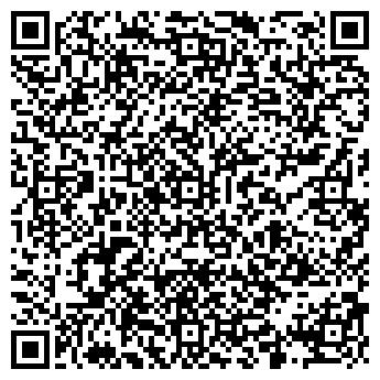 QR-код с контактной информацией организации ХРУСТАЛЬНЫЙ ЗАВОД